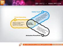 简洁线条勾勒的交叉关系PPT图表下载