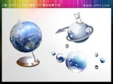 三张地球仪图标PPT素材下载