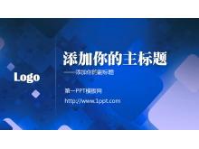 蓝色图形背景的科技商务PPT模板