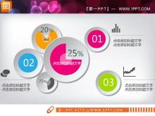 16张凹凸立体效果PPT图表中国嘻哈tt娱乐平台