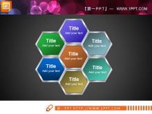 18张质感PPT图表下载