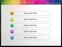 3d小球点缀的简洁线条PPT目录素材