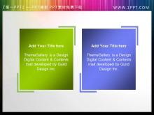 两张简洁PPT文本框素材下载