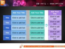 带推演的数据表格PPT图表模板