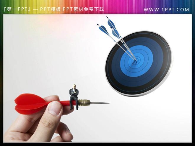 飞镖与靶心的PPT图标素材