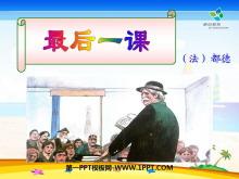 《最后一课》PPT课件12