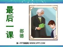 《最后一课》PPT课件13