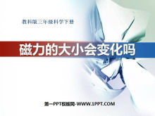 《磁力大小���化�帷反盆FPPT�n件4