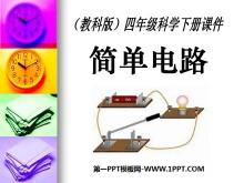 《简单电路》电PPT课件