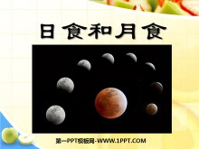 《日食和月食》宇宙PPT课件3