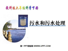 《污水和污水�理》�h境和我��PPT�n件