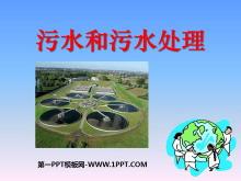 《污水和污水�理》�h境和我��PPT�n件3