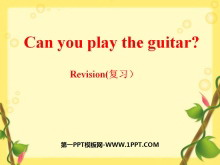 《Can you play the guitar?》PPT课件3