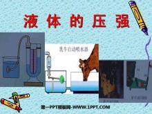 《液�w的���》���PPT�n件4