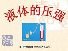 《液体的压强》压强PPT课件5