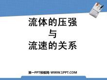 《流体压强与流速的关系》压强PPT课件2
