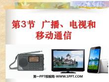 《广播、电视和移动通信》信息的传递PPT课件3