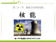 《核能》能源与可持续发展PPT课件2