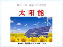 《太阳能》能源与可持续发展PPT课件3