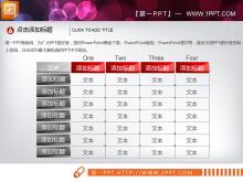 红黑搭配的3d立体PPT数据表格