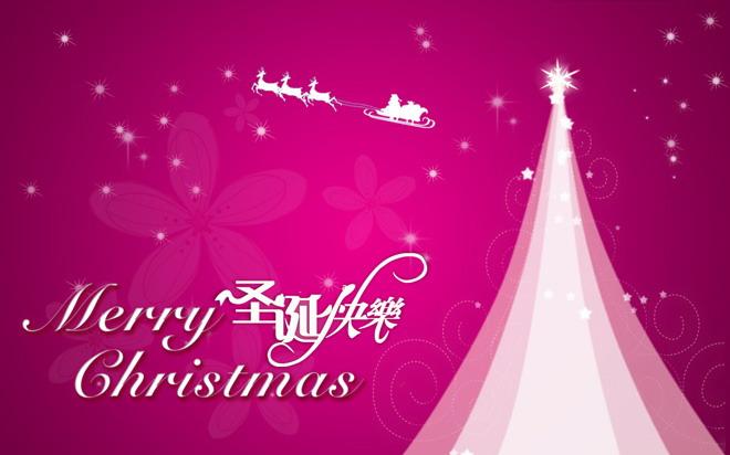 带有背景音乐的动态浪漫粉色圣诞节PPT模板