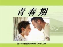 《青春期》人的由来PPT课件4