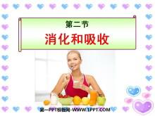 《消化和吸收》人体的营养PPT课件5