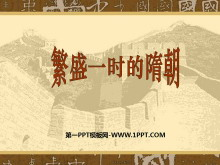 《繁盛一时的隋朝》繁荣与开放的社会PPT课件