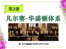 《凡尔赛-华盛顿体系》凡尔赛-华盛顿体系下的世界PPT课件2