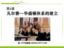 《凡尔赛-华盛顿体系》凡尔赛-华盛顿体系下的世界PPT课件4