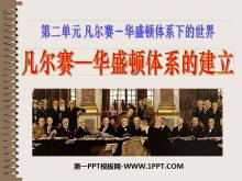 《凡尔赛-华盛顿体系》凡尔赛-华盛顿体系下的世界PPT课件5