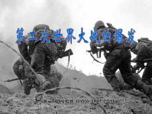 《第二次世界大战的爆发》第二次世界大战PPT课件3