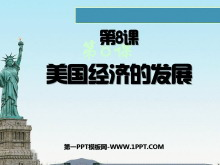 《美国经济发展》战后主要资本主义国家的发展变化PPT课件