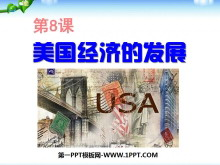 《美国经济发展》战后主要资本主义国家的发展变化PPT课件2