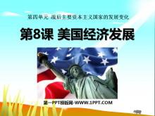 《美国经济发展》战后主要资本主义国家的发展变化PPT课件4