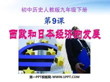 《西欧和日本经济的发展》战后主要资本主义国家的发展变化PPT课件5