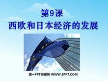 《西欧和日本经济的发展》战后主要资本主义国家的发展变化PPT课件4