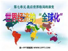 《世界经济的全球化》战后世界格局的演变PPT课件5