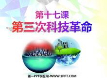 《第三次科技革命》现代科学技术和文化PPT课件5
