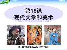 《现代文学和美术》现代科学技术和文化PPT课件2