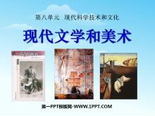 《现代文学和美术》现代科学技术和文化PPT课件3