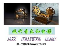 《现代音乐和电影》现代科学技术和文化PPT课件