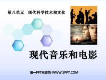 《现代音乐和电影》现代科学技术和文化PPT课件4