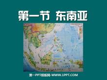 《东南亚》我们邻近的地区和国家PPT课件3