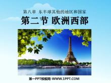 《欧洲西部》东半球其他的地区和国家PPT课件4