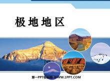 《极地地区》PPT课件2