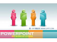 彩色时尚3d小人PowerPoint模板下载