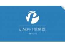 PPT制作教程:玩�DPPT信息�D