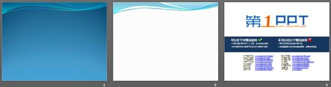 简洁的幻灯片背景图片,适合于商务,科研,教育,政府等幻灯片的制作.图片