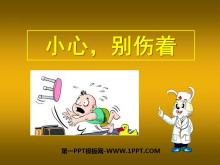 《小心,�e��著》健康生活每一天PPT�n件3